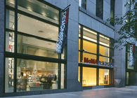 MoMA Design Stores