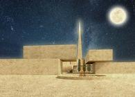 UNESCO - Bamiyan Cultural Centre Design Competition