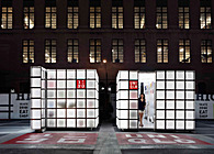 Uniqlo Cubes
