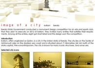 Sports Club Landscape Development