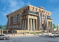 The Headquarter of the National Egyptian Bank