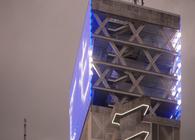 Shibuya Tower