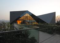 Chongqing Greenland Clubhouse