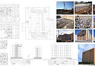 118 Social dwellings