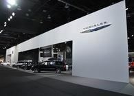 NAIAS 2013: North American International Auto Show 2013