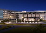 Qatar Military Hospital
