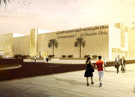 New Sulaibikhat Medical Center