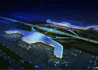Ningbo Airport