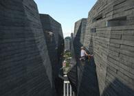 Inner City Chasm