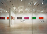 Pace Prints Gallery