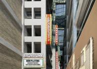 Broadway Museum