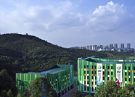 Universiade Culture Park 2011 in Shenzhen, China
