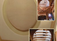 Elliptical Domed Ceiling
