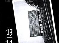 Log 13/14 (Fall 2008)