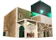 Libia Pavilion for the Shanghai Expo 2010