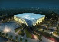Qatar Sports Complex