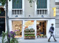 Castañer Store Barcelona