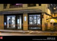SHANGHAI LAO LAO-A new Shanghai cuisine concept restaurant