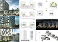 Tsingdao Software Park Phase 1.1