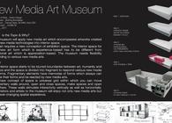 NMAM - New Media Art Museum