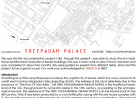 Louis Isadore Kahn Trophy, NASA