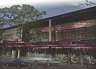 Amani Medical Center: Public Lobby