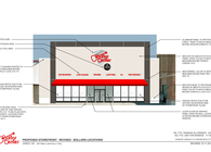 Guitar Center store for 2013