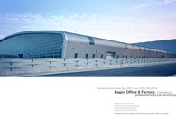 Eagon Office & Factory