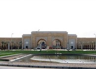 PNU--Princess Noura University