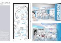 Retail Design II