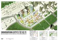 Shenzen Innovation City