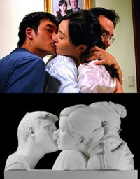 Top: Kims Bin-Jip/ 3-Iron Bottom: Wang Dus The Kiss