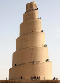 Spiral Minaret in Samarra via Reuters