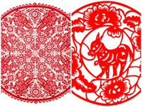 Chinese traditional papercuts samples