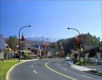 City of Gatlinburg Entry on Parkway