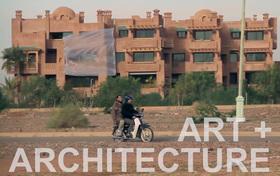 Art + Architecture: Felix Melia and Josh Bitelli in the Gaps Between Buildings