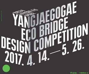 'Yangjaegogae Eco Bridge' Design Competition