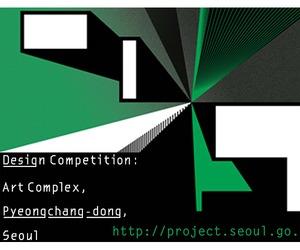 Design Competition : Art Complex, Pyeongchang-dong, Seoul
