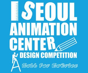 「Seoul Animation Center」 Design Competition