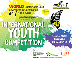 WSBE17 Hong Kong - International Youth Competition