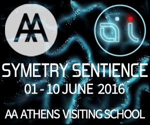 AA Athens Visiting School 2016