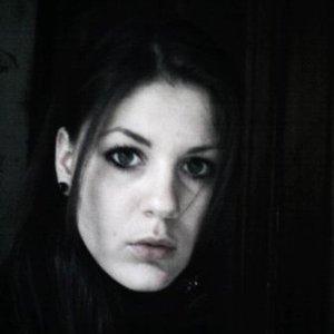 Ivana Tosheva