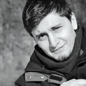 Radu Axinte