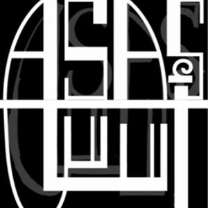 ASAS Design