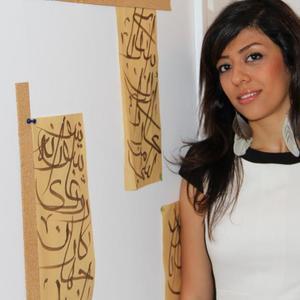 Tannaz Haghayegh