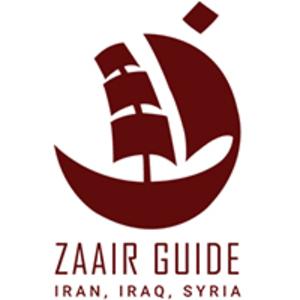 ZaairGuide
