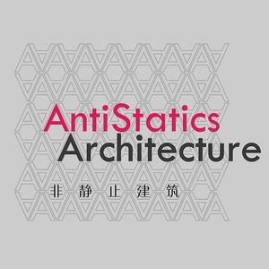 AntiStatics Architecture Design