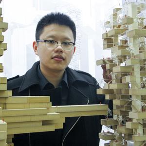 Bojian Shen