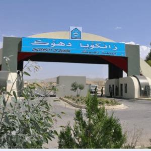 university of duhok