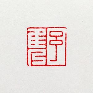 Yujun Yan